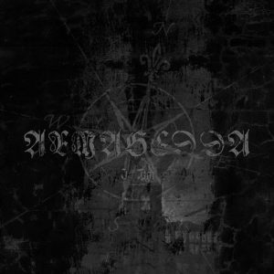 Armagedda - I Am